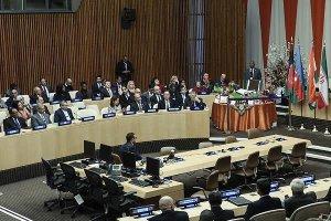 BM Genel Merkezi'nde Nevruz kutlandı