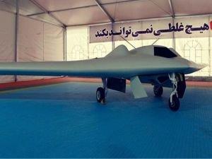 İran'da arıza yapan İnsansız Hava Aracı acil iniş yaptı