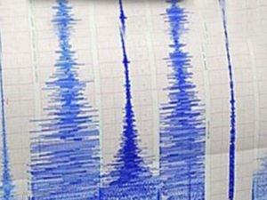 Adana'da 4,1 büyüklüğünde deprem