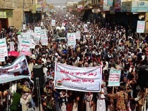 Suudi koalisyonunun saldırıları Yemen'de protesto edildi