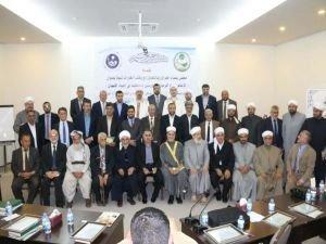 Erbil'de Bediüzzaman Said Nursi konferansı