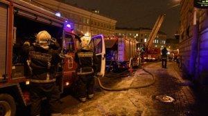 Moskova'da ard arda patlamalar
