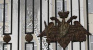 Rusya Savunma Bakanlığında yangın