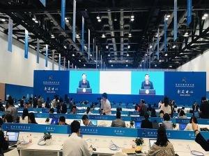 Asya Medeniyetler Diyalog Konferansı başladı