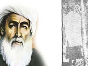 Şehid Şeyh Said'i anma etkinliğine davet