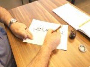 """""""Hüsn-i hat, Kur'an-ı Kerim'i en güzel şekilde yazma sanatıdır"""""""