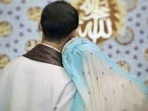 Kadınlar Erkeklere Allah'ın Emanetidir