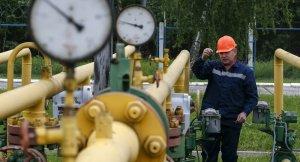 Rusya 638 milyar metreküp doğalgaz hedefliyor