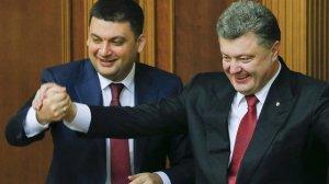 Poroşenko, yeni hükümet kurulmasını bekliyor