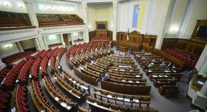 Ukrayna Parlamento binasına bomba ihbarı