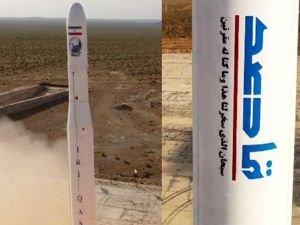 İran'ın ilk askeri uydusu yörüngeye yerleşti