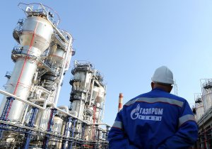 Rusya'dan gelen Gazprom heyeti İstanbul'da