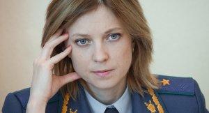 Poklonskaya, Kırım Tatar Meclisi, Rusya nefreti üzerine inşa edildi