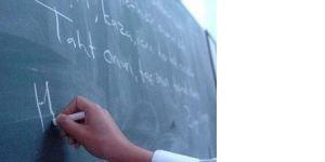 129 öğretmen hakkında inceleme başlatıldı