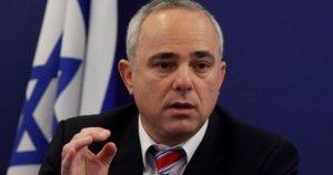 İsrail'den flaş Türkiye açıklaması
