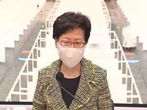 ABD'den Hong Kong İdari Bölgesi Yöneticisi Carrie Lam'e yaptırım