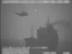 ABD: İran bir petrol tankerini alıkoydu
