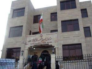 İran'dan Azerbaycan'ın Gence kentine yapılan saldırıya kınama