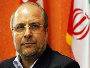 İran: Nükleer Anlaşma'nın Ek Protokol'ünün uygulanması yarın tamamen askıya alınacak
