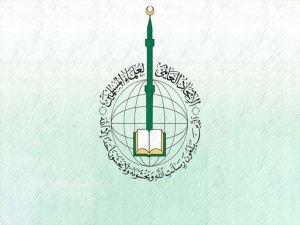 Dünya Müslüman Âlimler Birliği Mescid-i Aksa'ya yönelik ihlalleri kınadı