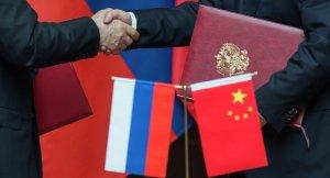 Rusya ile Çin arasında Askeri ittifak