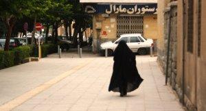 İran'da bir ilke imza atıldı!