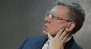 Kudrin'e Ekonomik Konseyi başkan yardımcılığı görevi verildi