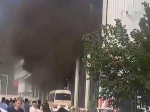 Çin'deki depo yangınında ölenlerin sayısı 15'e yükseldi