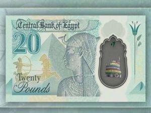 Mısır'ın yeni para biriminde camiye sapkınlığı simgeleyen renklerin basılması tepki çekti
