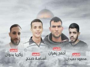 Siyonist işgalci rejim 4 Filistinliyi şehid etti