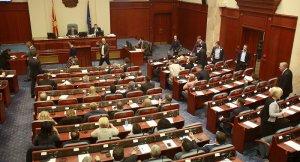 Makedonya'da seçimler birkez daha ertelendi