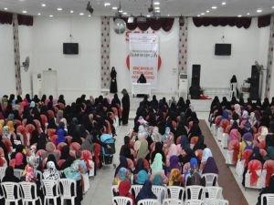 """Batman'da """"Yeni Neslin İnşasında İslam ve Gençlik"""" semineri"""
