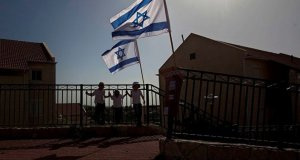 İsrail, sert tepki gösterdi!