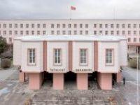FETÖ'DE İçişleri Bakanlığı Arananlar Listesinde!