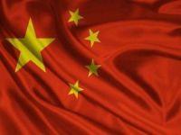 Çin'de Üretici Fiyatları Artarken, Tüketici Enflasyonu Aynı Kaldı