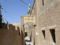 Erbil Kale Camisi asırlardır hizmet veriyor