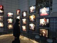 """Tünel'de """"Kudüs'e Sahip Çık"""" konulu fotoğraf sergisi açıldı"""