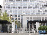 Çin Ticaret Bakanlığı'ndan Beyaz Saray'a cevap