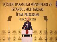 Erdoğan: 2023 hedeflerimizi gerçekleştirme yolunda çalışmaya devam edeceğiz