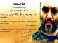 Hizbullah'tan siyonistlere WhatsApp grubundan tehdit!