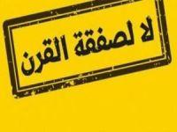 """Uluslararası çapta """"Yüzyılın Anlaşması'na Hayır"""" kampanyası"""