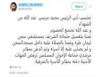 Ahmed Muhammed Mursi: Babamın cenazesine ailesi dışında kimse katılamadı