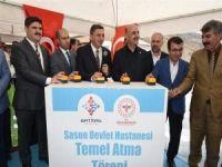 Sason'da yeni devlet hastanesinin temeli atıldı