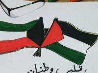 Kuveyt'te STK'lar işgal rejimi ile normalleşmeyi suç sayan yeni yasa talebinde bulundu
