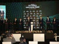 Cumhurbaşkanı Erdoğan, Gaziantep'te 300 fabrikanın açılışını yaptı