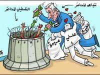 İdeolojik kuruluş Nobel Barış Ödülü ve savaş çığırtkanı Netenyahu