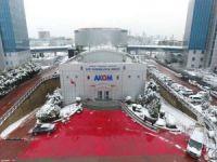AKOM'dan İstanbul için yoğun kar yağışı uyarısı