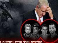 Esir siyonist askerlerin aileleri Netanyahu'yu protesto yürüyüşü düzenledi