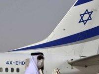 Siyonist işgal rejimi ile BAE arasında giriş vizesi kaldırıldı